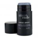**พร้อมส่ง**Giorgio Armani Armani Code Alcohol-Free Deodorant Stick 75g. สติ๊กระงับกลิ่นกายจากน้ำหอมด้วยความหอมกลิ่นหรูหรา มีระดับ สดชื่น มอบกลิ่นหอม เซ็กซี่ เย้ายวน เร้าร้อน สำหรับผู้ชายทันสมัย ทีสง่างาม มีเสน่ห์ ลึกลับ น่าค้นหา ,