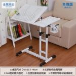 Pre-order โต๊ะทำงาน โต๊ะวางคอมพิวเตอร์ โต๊ะวางแล็ปท้อป ขาคู่ แบบมัลติฟังก์ชั่น ปรับระดับได มีล้อเลื่อน แผ่นท้อปเจาะช่องระบายอากาศ สีขาว