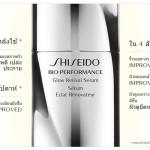 **พร้อมส่ง**Shiseido Bio-Performance Glow Revival Serum ขนาดทดลอง 7ml. เซรั่มช่วยฟื้นฟูให้ผิวเปล่งปลั่ง ชุ่มชื่น ช่วยปรับโทนสีผิวให้กระจ่างใส ,