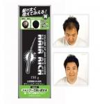 **พร้อมส่ง**Hair Rich Volume Up Hair Spray by Moritomo150g. Black สเปรย์ปลูกผมแบบเร่งด่วน สีดำธรรมชาติ ปิดผมขาว สำหรับคนที่ผมบางหรือผมน้อย เพื่อเพิ่มความหนา มีวอลลุ่ม ดูเป็นธรรมชาติ ช่วยเพิ่มความมั่นใจให้แก่คุณ เพิ่มเส้นผมให้ดูหนาดกดำเป็นธรรมชาติได้ในพริ