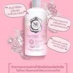 **พร้อมส่ง**Nu Formula Mineral Cleansing Water For Sensitive Skin 100ml มิติใหม่แห่งการทำความสะอาดผิว คลีนซิ่งเช็ดทำความสะอาดผิวหน้า ด้วยนวัตกรรมแบบนาโนเทคโนโลยีล่าสุดในคลีนซิ่งสูตร Mineral Micellar + ดักจับคราบเครื่องสำอางและสิ่งสกปรกไว้ภายในอนุภาคขนาดเล