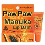 *พร้อมส่ง*Healthy Care Paw Paw Rosehip & Manuka Lip Balm 10g. ลิปบาล์มสูตรดั้งเดิมของคนออสซี่ ด้วยส่วนผสมหลักจากเอนไซม์มะละกอและน้ำผึ้งมานูก้า สุดยอดแห่งน้ำผึ้งที่ถูกยกย่องว่าเป็นน้ำผึ้งที่ดีที่สุดในโลก ช่วยป้องกันรักษาริมฝีปากที่แห้งแตก ดำคล้ำ ลอกเป็น ,