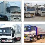 รถหกล้อรับจ้างขนของจังหวัดอุทัยธานี และบริการทั่วภาคกลาง สนใจโทร 081-6258342