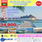 SAFARI ISLAND MALDIVES PACKAGE 3 วัน 2 คืน (Till April 2018)