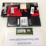 KINGSTON 4GB. DDR-3 1333
