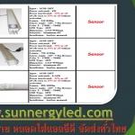 led tube T8 PIR motion sensor tube(Radar/sound/microwave sensor also available)