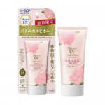 **พร้อมส่ง**Biore UV Aqua Rich Watery Essence Botanical Peony SPF50+ PA++++ Limited Edition 50 ml. รุ่นใหม่ล่าสุดจากญี่ปุ่น กันแดดสูตรใหม่กลิ่นดอกโบตั๋น สูตรน้ำในรูปแบบเอสเซนต์เนื้อบางเบาไม่เหนอะหนะ สูตรเพิ่มประสิทธิภาพ ให้ผิวหน้าขาวกระจ่างใสขึ้นจริง ภายใ