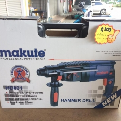 สว่านโรตารี่ Makute รุ่น HD001