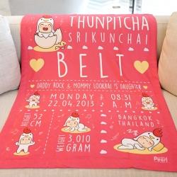 ผ้าห่มเด็ก ใส่ประวัติแรกเกิด ลายกุ๊กไก่ สีชมพู/ Kook Kai - Shocking Pink