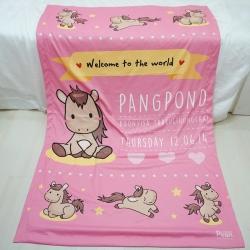 ผ้าห่ม ใส่ประวัติแรกเกิด ลายม้า สีชมพู ไซส์ใหญ่ 100x150cm / Horse - Pink