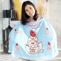 ผ้าคลุมให้นม สั่งทำใส่ชือ ลาย Kook Kai - Blue
