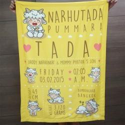 ผ้าห่มเด็ก ใส่ประวัติแรกเกิด ลายแพะ สีเเหลือง / Goat - Yellow