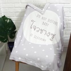 ผ้าห่มเด็ก สั่งทำใส่ชื่อ ลาย Polka dot - Grey