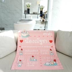 ผ้าห่มเด็ก ใส่ประวัติแรกเกิด ลายกุ๊กไก่ สีพีช / Kook Kai - Peach