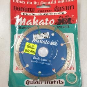 """ใบตัดเพชร Makato 4"""" (ฟ้า) ใบละ"""