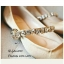 รองเท้าคัทชูซาติน Style MIUMIU (สีดำ) thumbnail 9