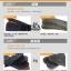 แผ่นเพิ่มความสูง แบบเต็มเท้า (ปรับสูงได้ 3.4 - 6.5 cm) thumbnail 11