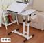 Pre-order โต๊ะทำงาน โต๊ะวางคอมพิวเตอร์ โต๊ะวางแล็ปท้อป ขาคู่ แบบมัลติฟังก์ชั่น ปรับระดับได มีล้อเลื่อน สีขาว thumbnail 2