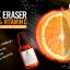 **พร้อมส่ง**Kiehl's Powerful-Strength Line-Reducing Concentrate ขนาดทดลอง 5ml. แบบหลอดสะดวกต่อการเก็บ-ใช้ เซรั่ม Vitamin C ที่ขายดีที่สุด ช่วยฟื้นฟูผิวพรรณให้คืนความกระจ่างใส ริ้วรอยและจุดด่างดำแลดูลดเลือนลงอย่างมีประสิทธิภาพ ผิวดูเรียบเนียนและเปล่งป thumbnail 2