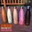 (พรีออเดอร์) กระบอกน้ำสุญญากาศสแตนเลสลายไม้สีไม้สัก สีเขียว สีบีช สีม่วง สีน้ำตาลเข้ม thumbnail 1