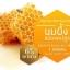 นมผึ้ง Royal Bee Maxi Royal Jelly 6% 10HDA thumbnail 3