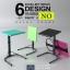(Pre-order) โต๊ะทำงานปรับระดับ โต๊ะคอมพิวเตอร์ปรับระดับ โต๊ะคอมพิวเตอร์เคลื่อนไป โต๊ะทำงานเคลื่อนที่สีเขียว thumbnail 2