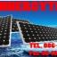 แผงวงจรอิเล็กทรอนิกส์ 100W (Monocrytalline Solar Panels) thumbnail 1