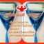 TOOL MAN ผ้าใบล้างแอร์ รุ่นบอกต่อ 2*3 เมตร สีน้ำเงิน**รวมส่ง600บาท เก็บปลายทง650บาท thumbnail 3