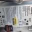 PC Core i5-750 thumbnail 7