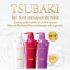 **พร้อมส่ง**Shiseido TSUBAKI Koji Volume Touch Shampoo+ Conditioner 500*2 ml. เซ็ทคู่ แชมพูและคอนดิชันเนอร์เข้มข้น ซึบากิ โคจิ ขวดม่วง เคลือบเส้นผมให้ดูเปล่งประกายเงางามตลอดทั้งเส้น ผสานคุณค่าทอรีน เพื่อบำรุงหนังศีรษะ ให้ยืดหยุ่นสุขภาพดี ยกโคนผมลีบแบน ให้ thumbnail 3
