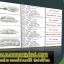 LED UFO STC-QF-UFOD270W thumbnail 1