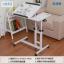 Pre-order โต๊ะทำงาน โต๊ะวางคอมพิวเตอร์ โต๊ะวางแล็ปท้อป ขาคู่ แบบมัลติฟังก์ชั่น ปรับระดับได มีล้อเลื่อน สีขาว thumbnail 1