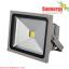 Solar Flood Light 12V 20W รุ่น STCLF-LVFCOB20W thumbnail 1