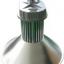 หลออดไฟแอลอีดี_LED High bay 220V/120W thumbnail 1