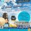 VN04 เวียดนามกลาง เว้ ดานัง ฮอยอัน 4D3N (วันนี้ - ก.ย.60) thumbnail 1