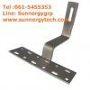 Solar SUS Tile Hook#01