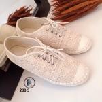 รองเท้าผ้าใบลูกไม้สไตล์วินเทจ (สีครีม)