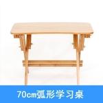 Pre-order โต๊ะทำงานไม้ไผ่ปรับระดับ โต๊ะคอมพิวเตอร์ไม้ไผ่ปรับระดับ โต๊ะอเนกประสงค์ปรับระดับ รุ่นแผ่นท้อปเว้า สีไม้