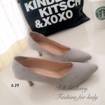 รองเท้าคัทชูเรียบทรงV (สีเทา)
