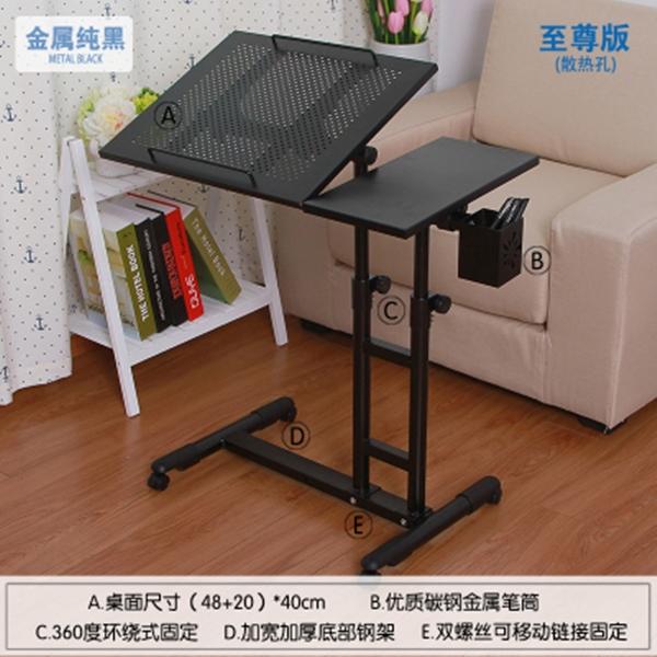 Pre-order โต๊ะทำงาน โต๊ะวางคอมพิวเตอร์ โต๊ะวางแล็ปท้อป ขาคู่ แบบมัลติฟังก์ชั่น ปรับระดับได มีล้อเลื่อน แผ่นท้อปเจาะช่องระบายอากาศ สีดำ