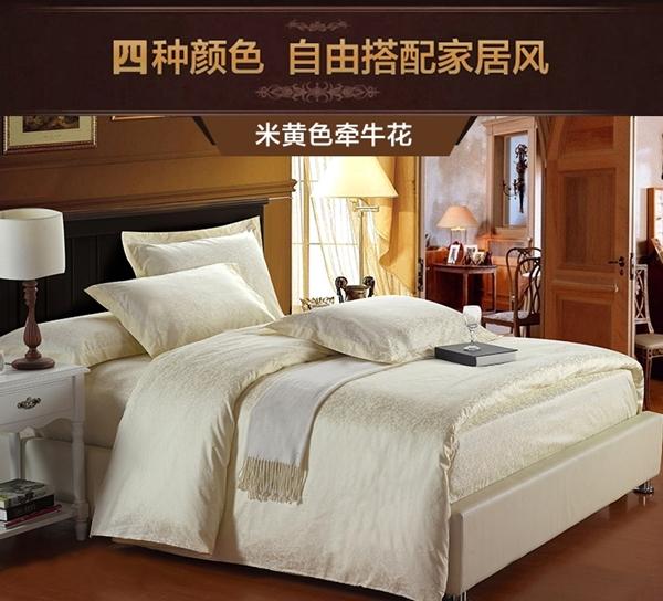 (Pre-order) ชุดผ้าปูที่นอน ปลอกหมอน ปลอกผ้าห่ม ผ้าคลุมเตียง ผ้าซาตินเนื้อละเอียดทอลายดอกไม้ในตัวสีครีม
