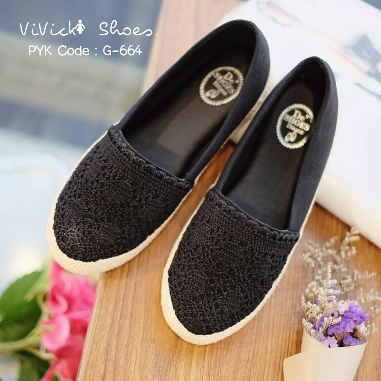 รองเท้าคัทชูลูกไม้ (สีดำ)