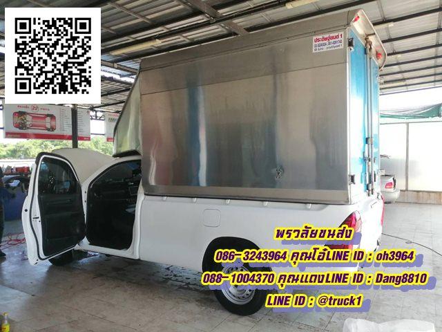 รถรับจ้างขอนแก่น รถรับจ้างขนย้ายทั่วไทย พรวลัยขนส่ง ขน ของ ย้าย บ้าน ต่าง จังหวัด