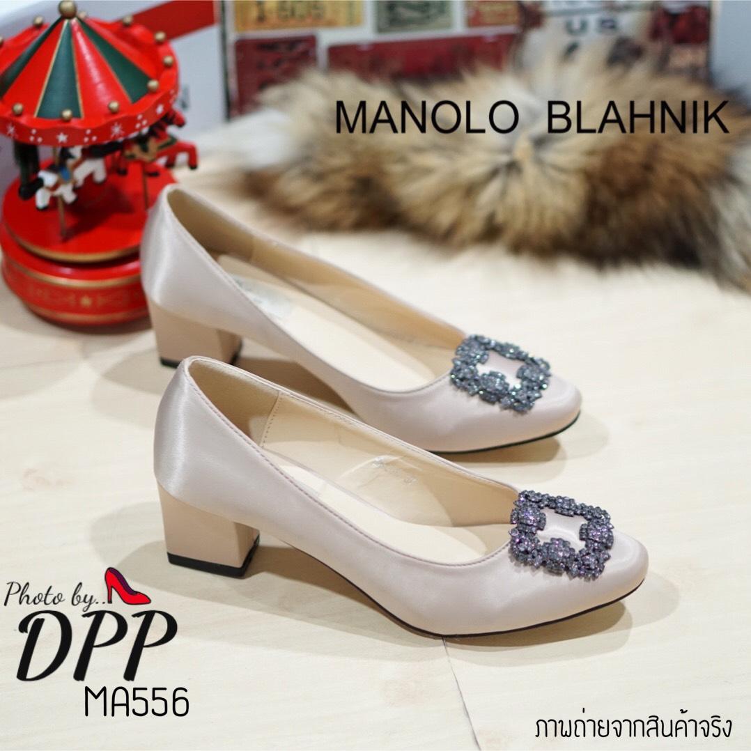 รองเท้าคัทชูส้นตัน Manolo Blahnik Style (สีครีม)