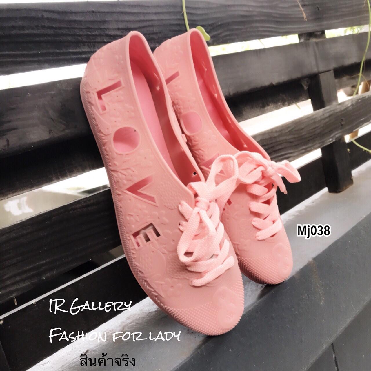 รองเท้า Flat ลาย love peach