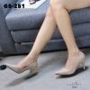 รองเท้าคัทชูหุ้มส้นสไตล์คลาสสิค (สีครีม)