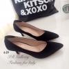รองเท้าคัทชูเรียบทรงV (สีดำ)