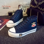 รองเท้าผ้าใบ Style Paul Frank (สีน้ำเงิน)