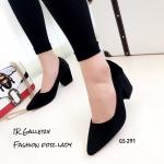 รองเท้าคัทชูส้นตันทรงหุ้มส้น (สีดำ)