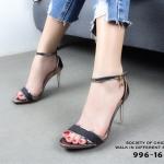 รองเท้าส้นสูงหนังเงารัดข้อ (สีเทา)